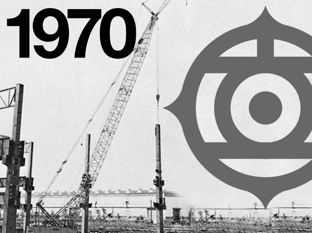 История Hitachi Construction Machinery