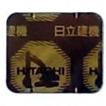 Оригинальная голограмма на запчастях Hitachi